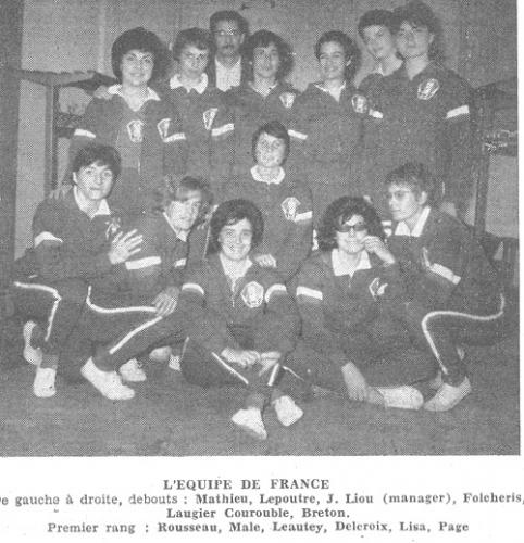 1962 Eq France A