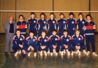 1986 Equipe de France Junior