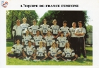 1995 Eq de France A   stage Rouen