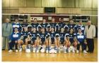 1995 Eq France A en tournée avec l'équipe des USA