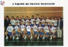 1996 Eq France A
