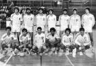 1982 Eq France A vers le CM en Argentine (16è)